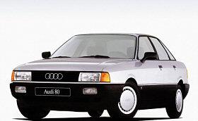 Audi 80 B3 1.9 D 68KM (1Y)